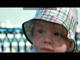 «НАШИ ДЕТКИ 3» под музыку Колыбельные мелодии для малышей - Красивая мелодия4. Picrolla