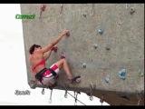 1.Improve Your Climbing Tecnhiques.      (С Рус. переводом)           - Обучающий фильм по Скалолазанию